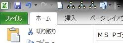 b0107691_1571018.jpg