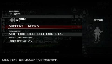 b0022699_1692326.jpg