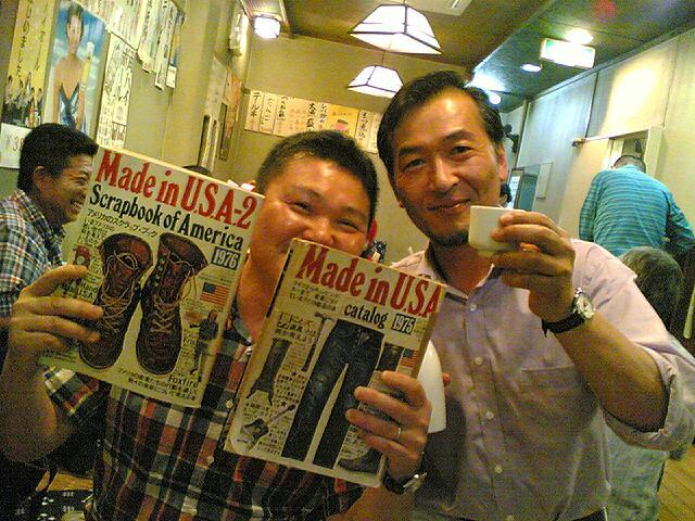 Now Noren in Matsudo_c0077105_0461633.jpg
