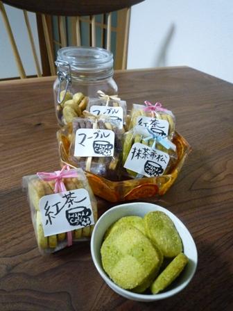 紅茶&抹茶市松クッキー_a0115906_22351953.jpg