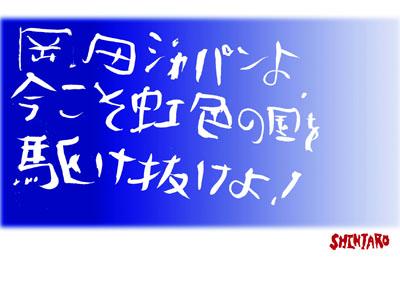 b0133911_16121238.jpg
