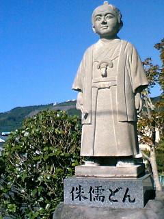 日当山しゅじゅどん_f0138311_9444558.jpg