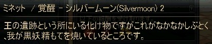 a0086020_1816524.jpg