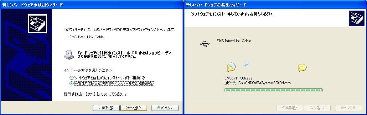 b0030122_1932168.jpg