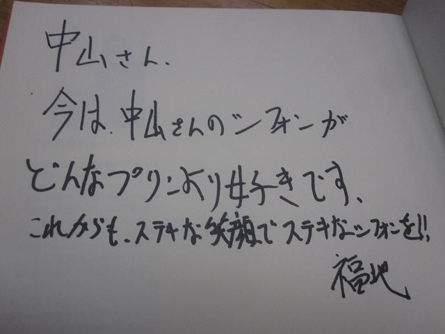 b0087822_18271976.jpg