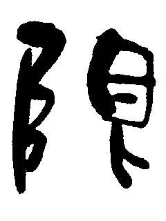 b0075826_23282015.jpg