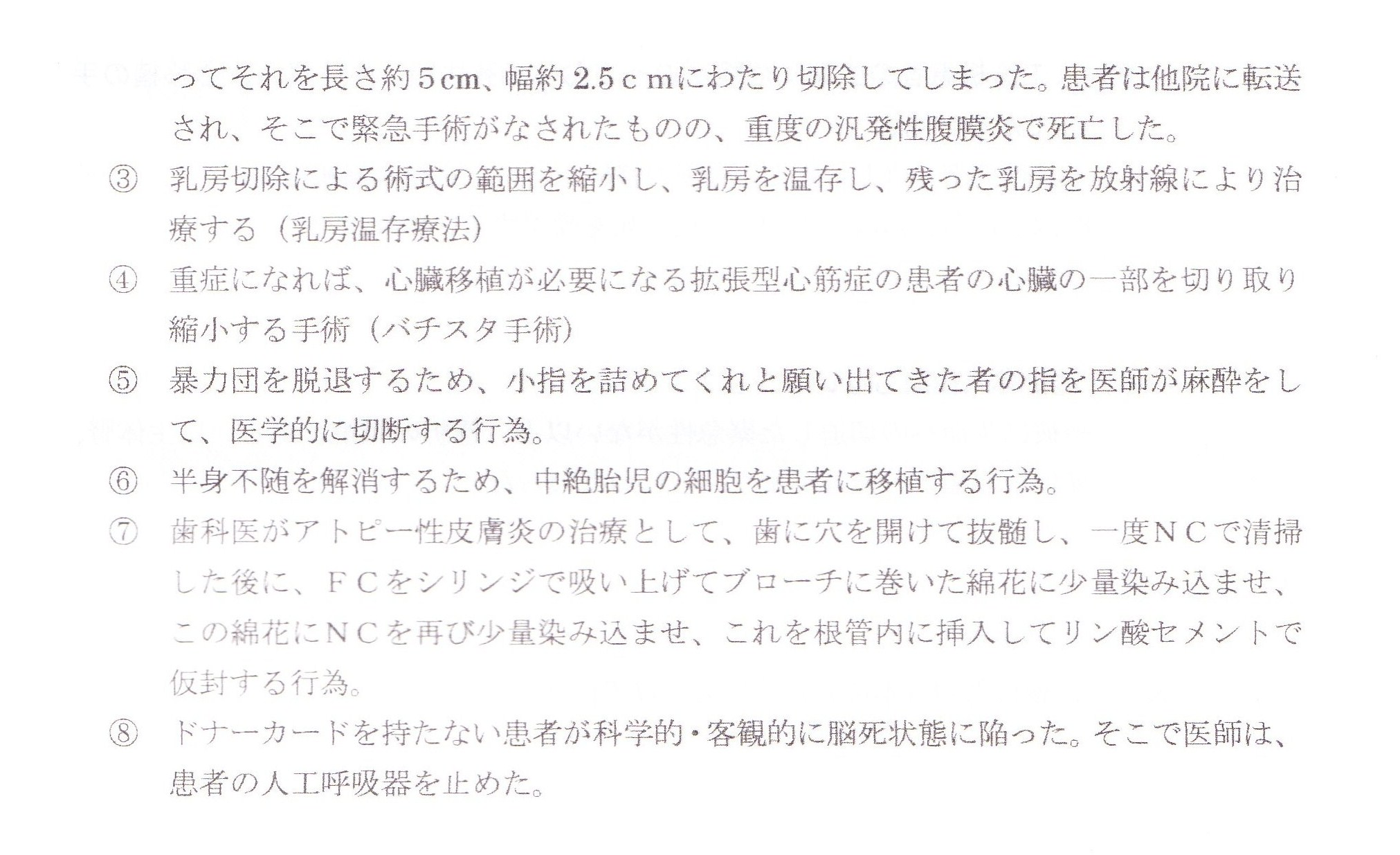 22.5.30NPO法人・第2回総会・記念講演会_e0163726_1545740.jpg