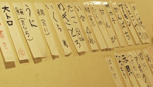 手巻き寿司パーティ_f0179528_23505864.jpg
