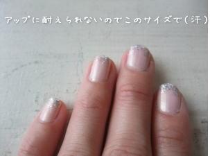 f0023333_6462784.jpg