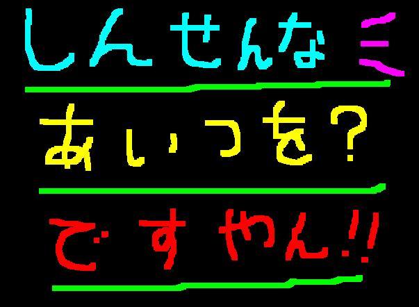 f0056935_1018020.jpg