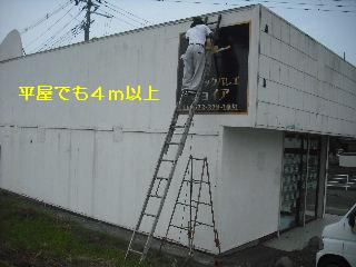 f0031037_19224122.jpg