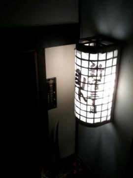 ★★★ 居酒屋 鼎(かなえ)_c0220238_1953772.jpg