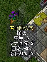 d0173843_10343620.jpg