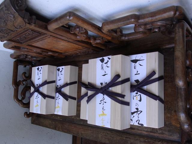 馨華オリンジナル茶が上海万博「中国館」で特別出品決定!!!_f0070743_213134100.jpg