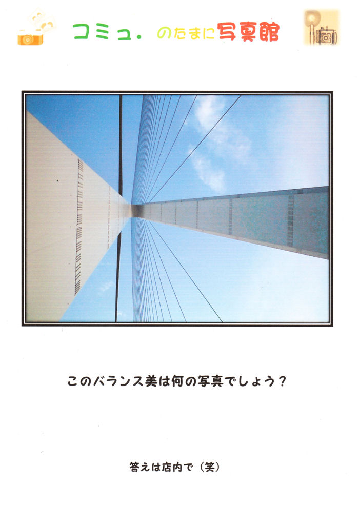 b0159446_14522568.jpg