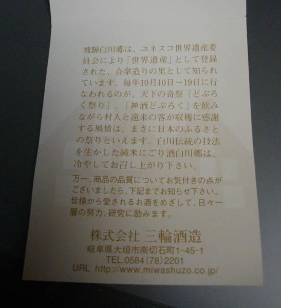 f0145246_169594.jpg