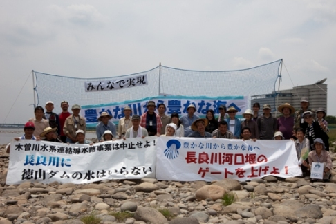 市民による「豊かな海づくり大会」-4_f0197754_17261173.jpg