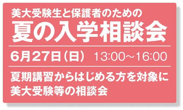 東京都立工芸高等学校でのデッサン基礎授業2回目_f0227963_20374484.jpg