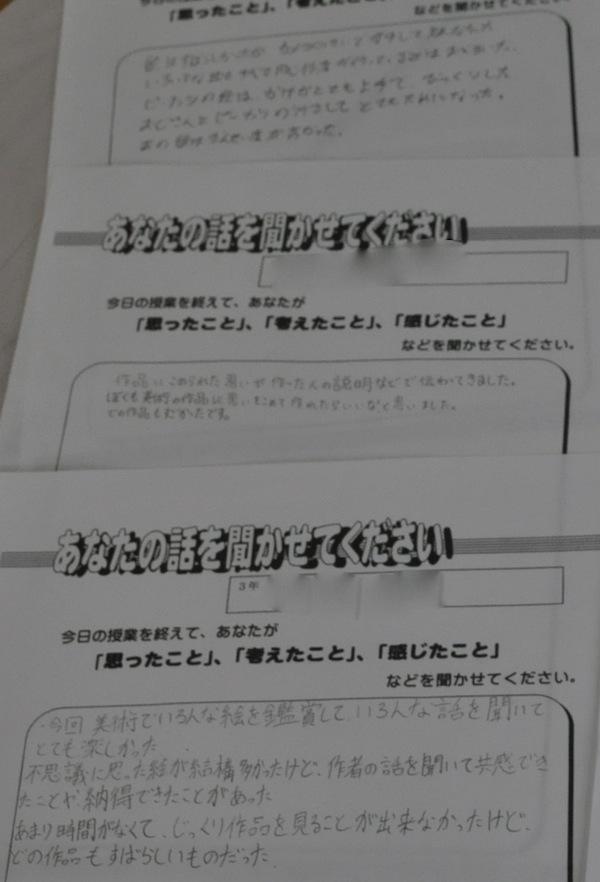 b0068572_740494.jpg