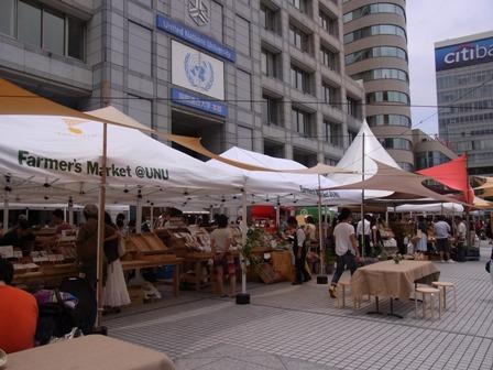 ファーマーズマーケット@UNU(国連大学)_a0138976_17195221.jpg