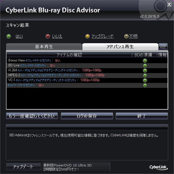 メインパソコン用にグラフィックカード RH5770-E1GHD/DP/G3 を買った。_b0003577_2265563.jpg