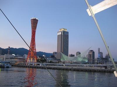 ■神戸~其の壱~■_e0188083_1736991.jpg