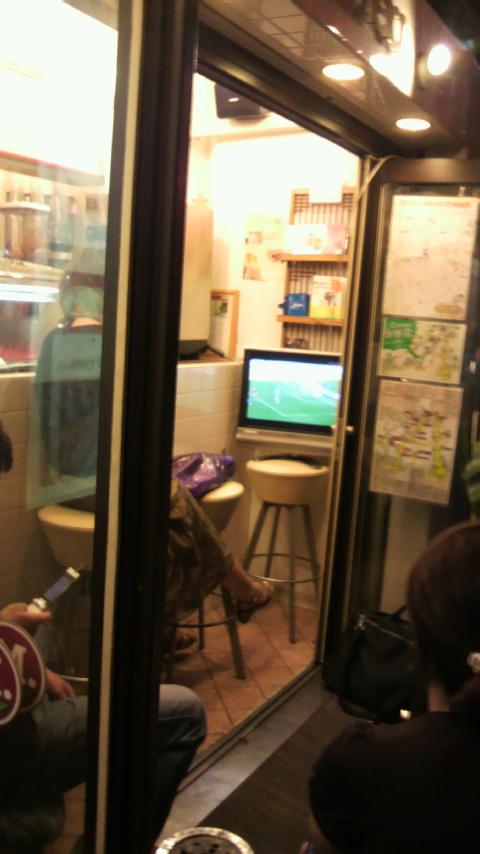 ワールドカップとモンマスティーとリエちゃん_a0075684_02854.jpg