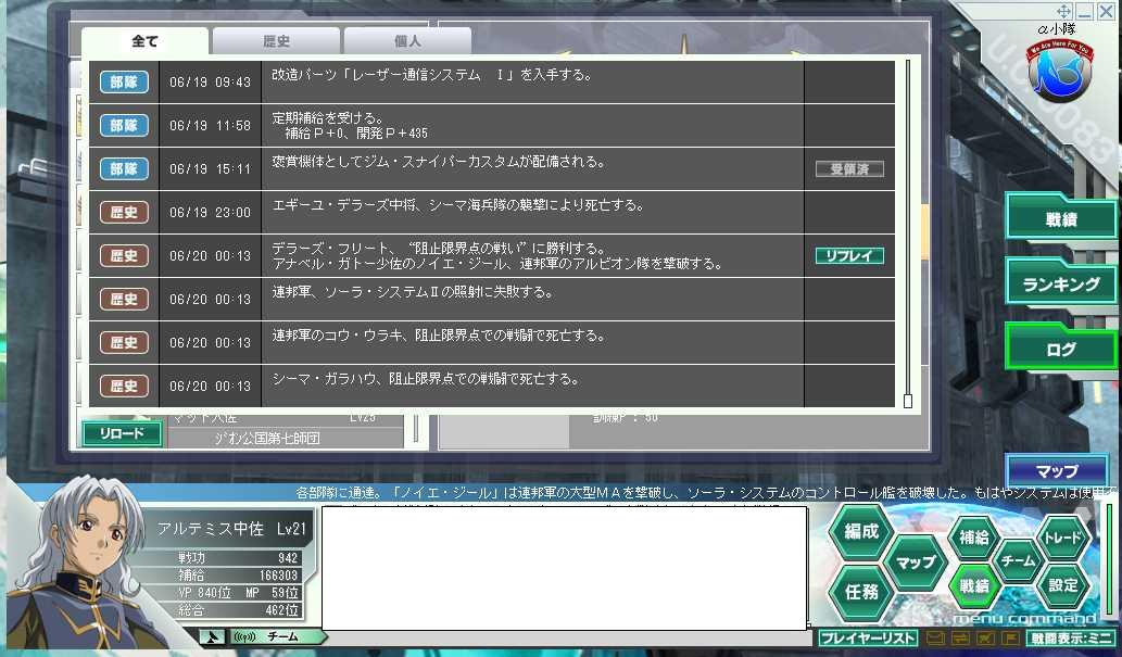b0091585_13583921.jpg