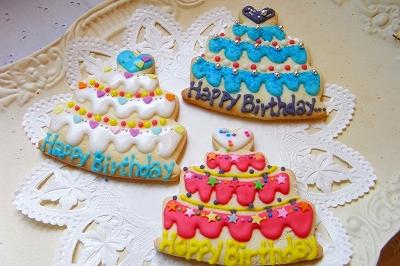 かわいい アイシングクッキー!!_c0220186_23491815.jpg