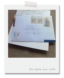 b0055088_538155.jpg