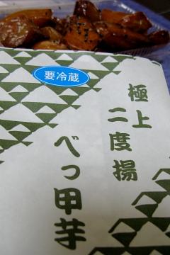 f0103797_1002273.jpg