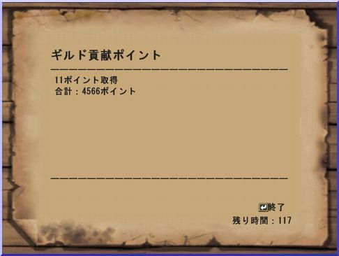 f0010699_17503290.jpg