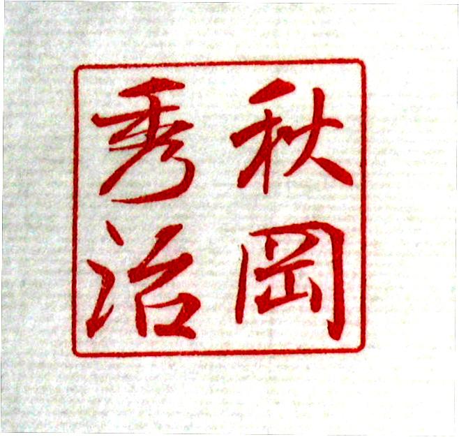 b0083801_1982197.jpg