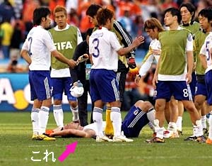 日本vsオランダ_b0019903_0232026.jpg