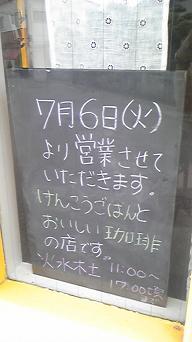 f0207312_219496.jpg