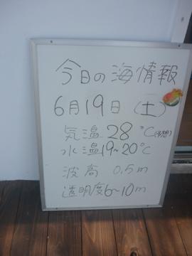 もずく採りに行ってきました~福井県越前~_e0095418_0592951.jpg