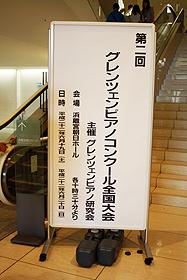 おばバカ再び_f0170519_01064.jpg