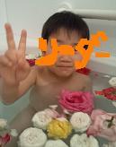 c0211322_15394880.jpg