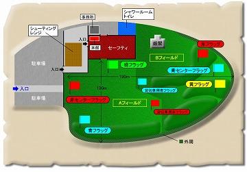 f0046325_1214192.jpg