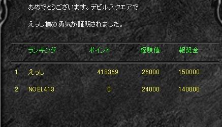 c0138727_15224573.jpg