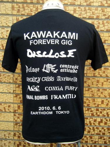 KAWAKAMI FOREVER 2010_f0004730_1452560.jpg