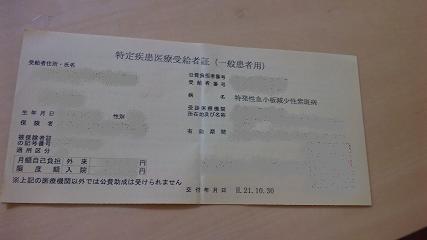 b0065931_21592393.jpg