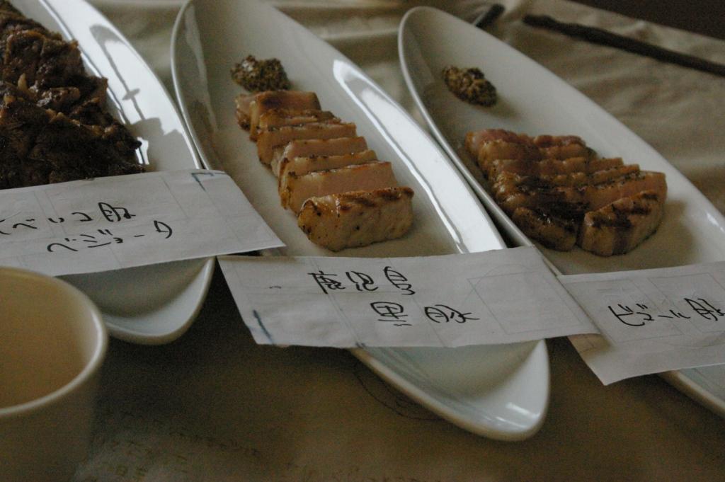 ブランド豚♪食べくらべ~♪_b0077531_095143.jpg