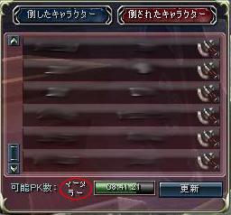 a0157734_1594077.jpg