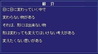 c0108034_21384843.jpg