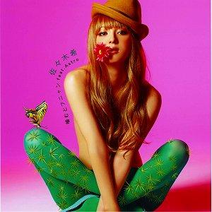 佐々木希が「噛むとフニャンfeat.Astro」で7月21日にCDデビュー_e0025035_005917.jpg