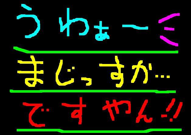 f0056935_2051859.jpg