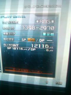 b0084440_2034848.jpg