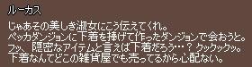 f0191443_21272368.jpg
