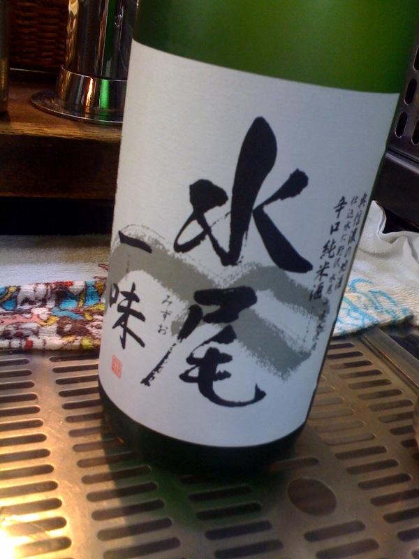 """辛口純米\""""水尾 一味\""""ご用意できました♪ #sake_c0069047_2222092.jpg"""